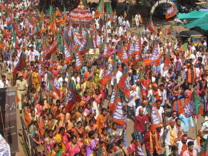 BJP will come to power: BSY