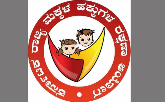 Karnataka State Commission for Protection of Child Rights (KSCPCR) logo for representation.