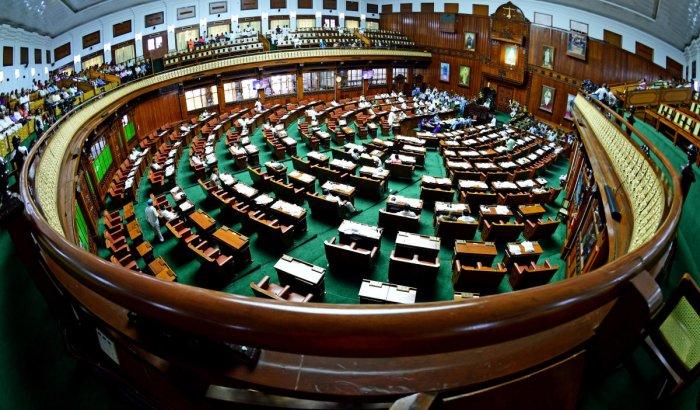 The inside view of Legislative Assembly of Karnataka. (DH Photo)