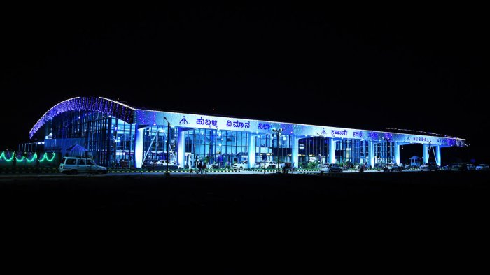 A file photo of Hubballi Airport