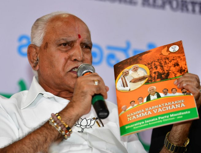 BJP chief ministerial candidate B S Yeddyurappa expressed confidence that the party would come to power with full majority in the polls. DH PHOTO/ANAND BAKSHI