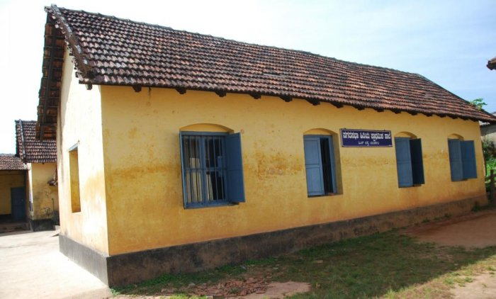 A view of the primary school run by the City Municipal Council on Hill Road in Madikeri.