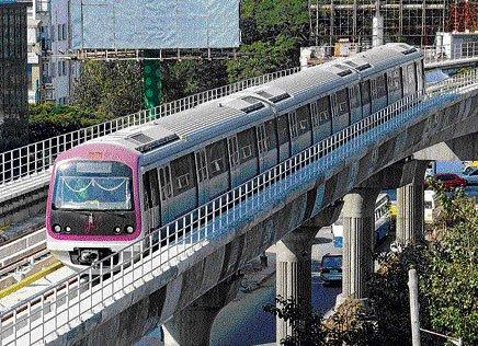 Metro Phase I test run by 2015-end, says Siddaramaiah
