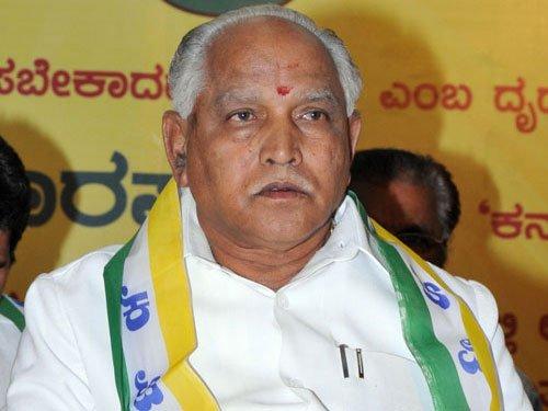 Yeddyurappa to take over  as BJP state prez on April 14