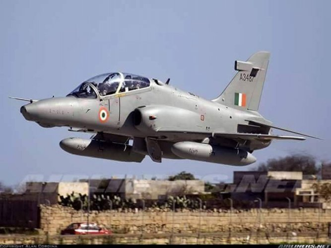 HAL rolls out first indigenously upgraded Hawk Mk132