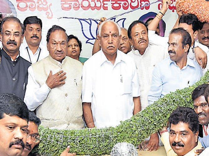 In unity show, Yeddyurappa, Eshwarappa on same dais, page