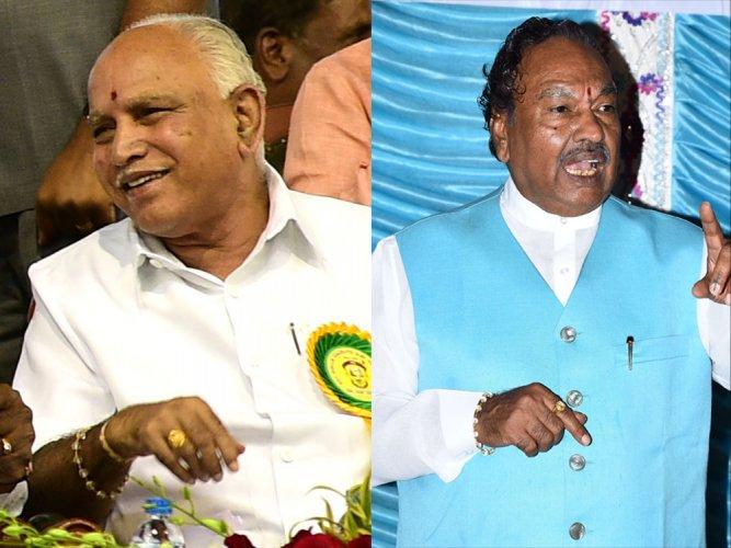 Knives out for Yeddyurappa  at rally led by Eshwarappa
