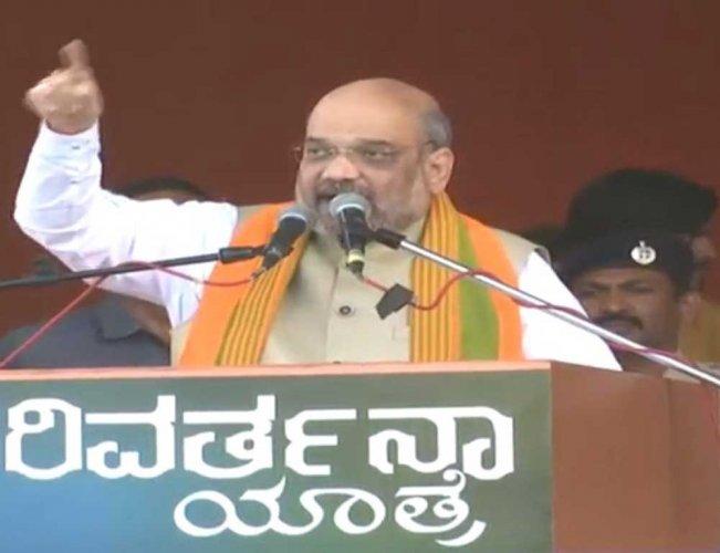 Shah praises Yeddyurappa
