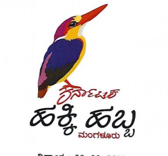 'Hakki Habba' begins in Mangaluru from today