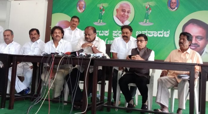 Addressing the media at the JD(S) party office, Kumaraswamy said that both the Congress and the JD(S) were confident of winning all five constituencies going to polls on November 3. DH Photo