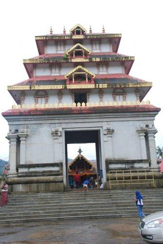 Bhagandeshwara temple in Bhagamandala.