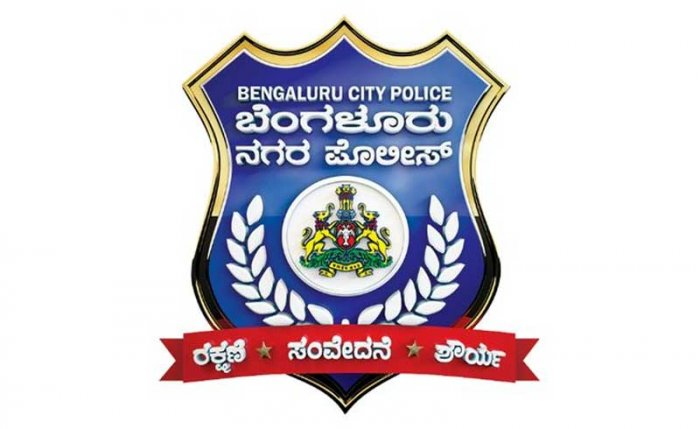 Ramya Nair, employed with a private company, complained to the city police commissioner that the Parappana Agrahara police were harassing her and her father by filing a false cheating complaint.