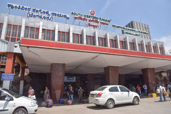 The KSR Bengaluru station, which has an annual footfall of about 2.8 crores, is also connected to the city railway metro station.(DH File Photo)