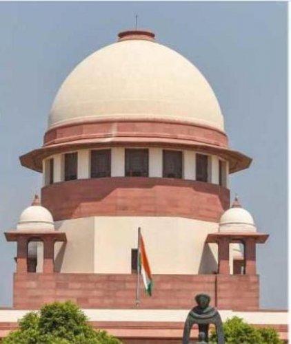 The Supreme Court. The file photo