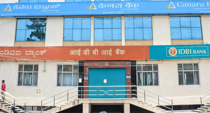 The board of IDBI Bank had last month sought RBI's approval for change in the name of the lender to either LIC IDBI Bank or LIC Bank. File Photo