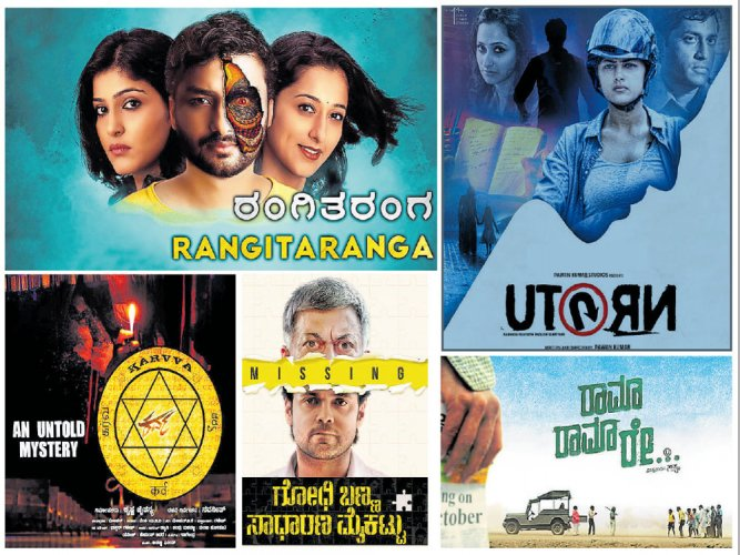 Away from Sandalwood glitz, alternative  Kannada movies get a niche audience