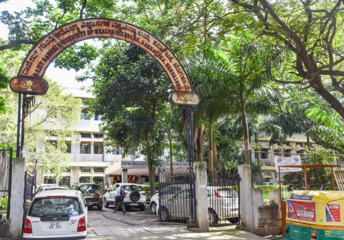 A total of 30,556 candidates will be awarded degrees and prizes at the convocation of Rajiv Gandhi University of Health Sciences in Bengaluru. DH file photo