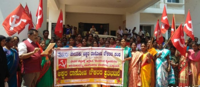 Midday meal workers stage a protest in Puttur.