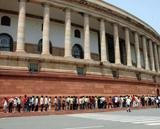 2G spectrum allocation: Parliament paralysed for 4th day
