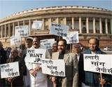 Parliament adjourns sine die; winter session washed out on 2G scam