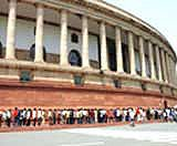 Parliament may pass Lokpal Bill in current session