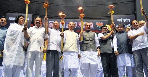 BJP launches election campaign in New Delhi