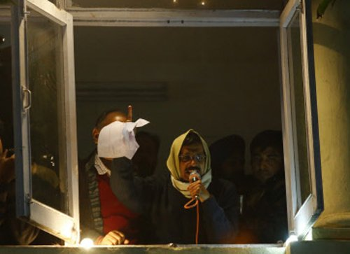 AAP workers cheer for aam CM