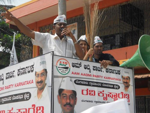 AAP aims at Palike elections