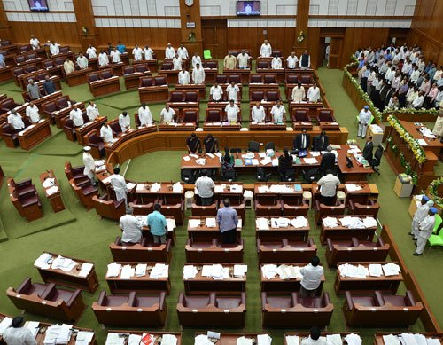 Karnataka Assembly bans using mobile phone during proceedings