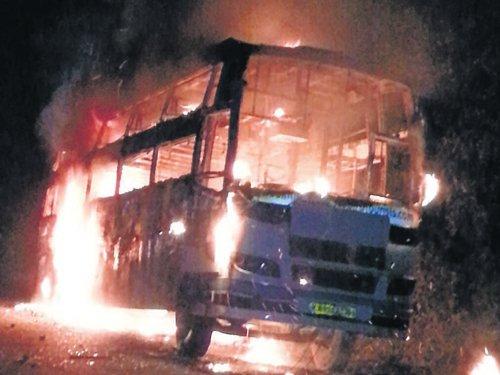 Protests in Tumkur turn violent, police van set on fire