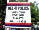 Facing crunch, Delhi Police seeks more IPS officers