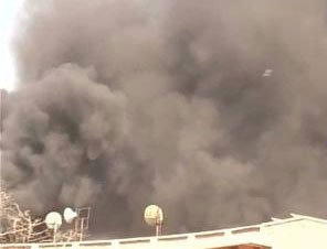Massive fire breaks out in Parliament premises