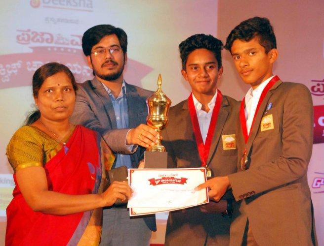 Chikkamagaluru students win Prajavani quiz contest