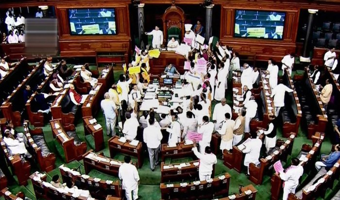 Parliament proceedings disrupted by protests