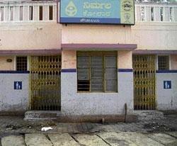 Constructing toilets a challenge in Kolar