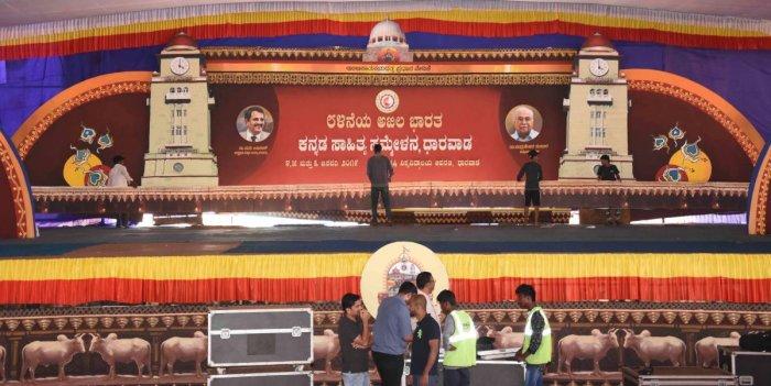The main stage erected at the UAS grounds in Dharwad wherein three-day Akhila Bharath Kannada Sahitya Sammelana will be held from January 4. DH Photo