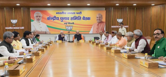 Prime Minister Narendra Modi, BJP National President Amit Shah, Rajnath Singh, Arun Jaitley, Sushma Swaraj, UP Chief Minister Yogi Adityanath and others during the BJP Central Election Committee (CEC) meeting for the upcoming Lok Sabha elections, at BJP headquarters in New Delhi. PTI photo