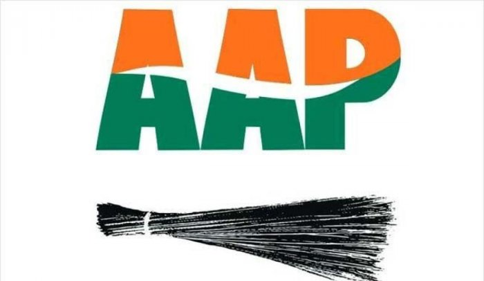 "The Aam Aadmi Party (AAP) in Chhattisgarh is organising a ""Jhaadu Chalo-Brashtachar Baghao"" (sweep corruption out) programme"