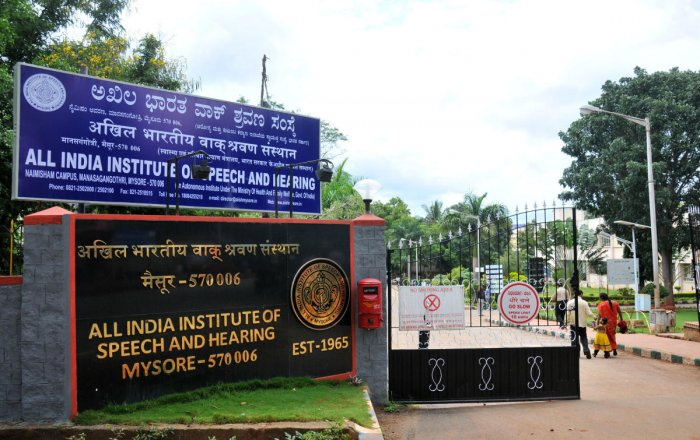 All India Institute of Speech & Hearing, Mysuru.