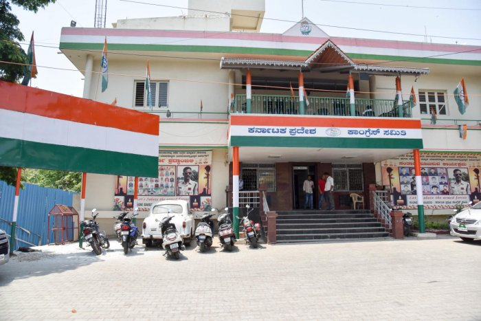 The Karnataka Pradesh Congress Committee (KPCC) office in Bengaluru.