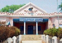 Show cause notice issued against Chikkaballapur CMC
