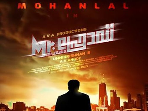 Malayalam films won't release till ban on Mohanlal-starrer lifted: FEFKA