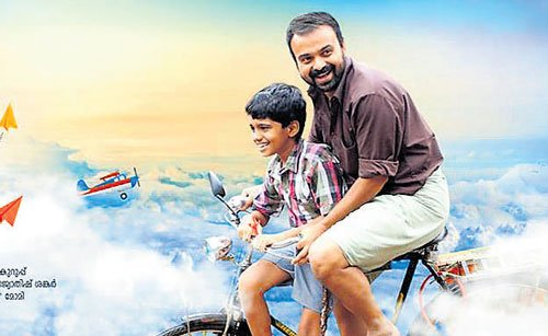 Writer Paulo Coelho shares Malayalam film's first look