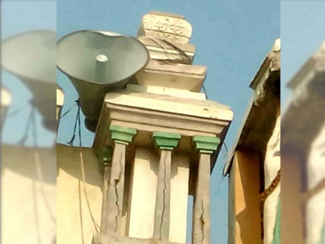 Tremors in Tumakuru-Chitradurga border villages cause anxiety among residents
