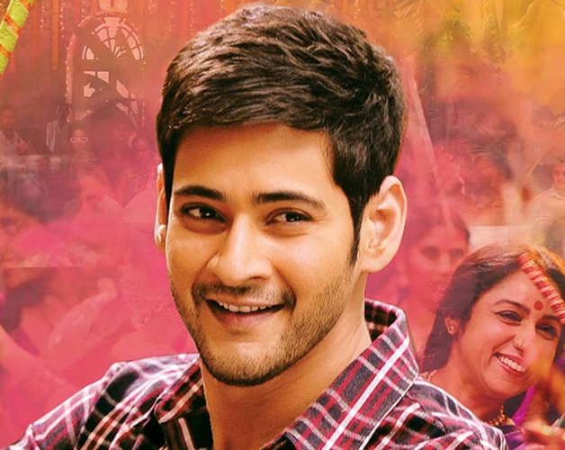 Mahesh Babu did stunts in 'Spyder' without a body double:Rupin