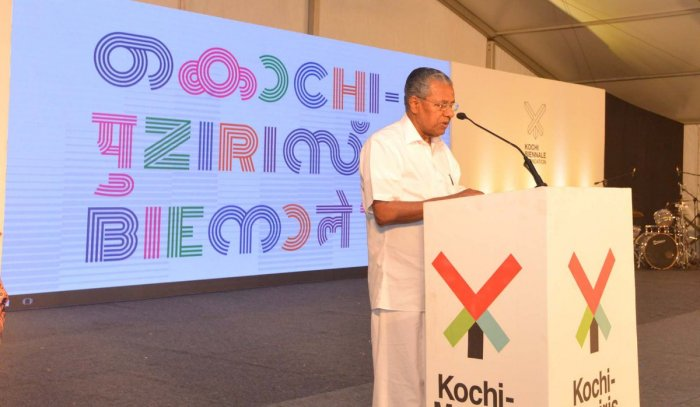 Kerala Chief Minister Pinarayi Vijayan has announced a new Design Biennale slated to be held in Kochi in 2021. (Source: Twitter/CMO Kerala)