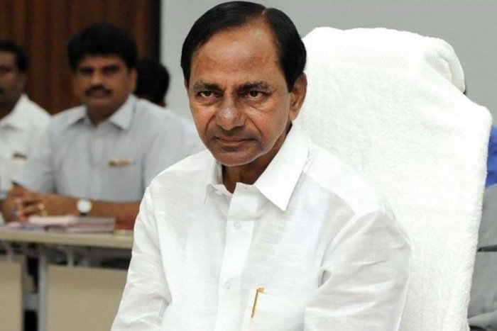 Telangana chief minister K Chandrasekhar Rao. (File Photo)