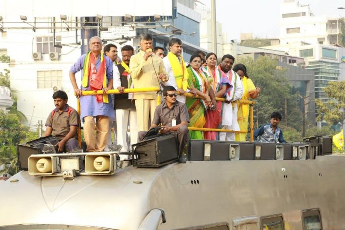 Andhra Pradesh Chief Minister N Chandrababu Naidu at a roadshow.