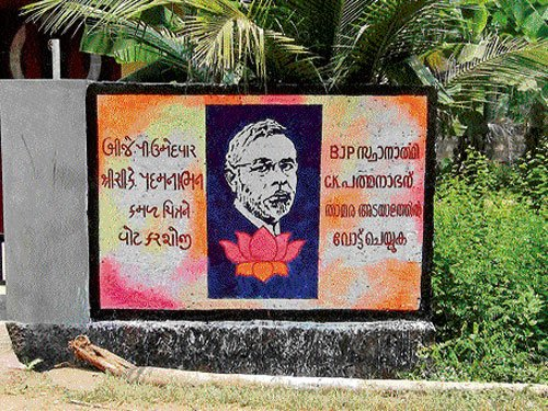 BJP latches onto Gujarati for campaign in Kozhikode