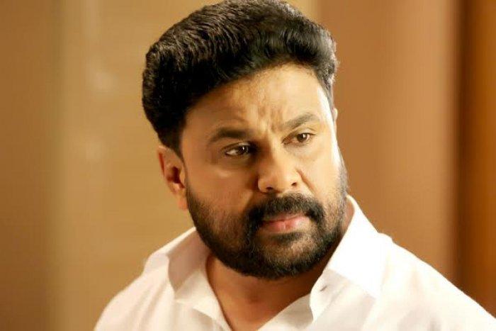 Malayalam actor Dileep